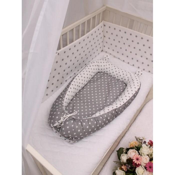 Гнездышко-кокон для новорожденных со съемным матрасиком Звездочки Body Pillow — купить в Санкт-Петербурге в «Акушерство.ру»