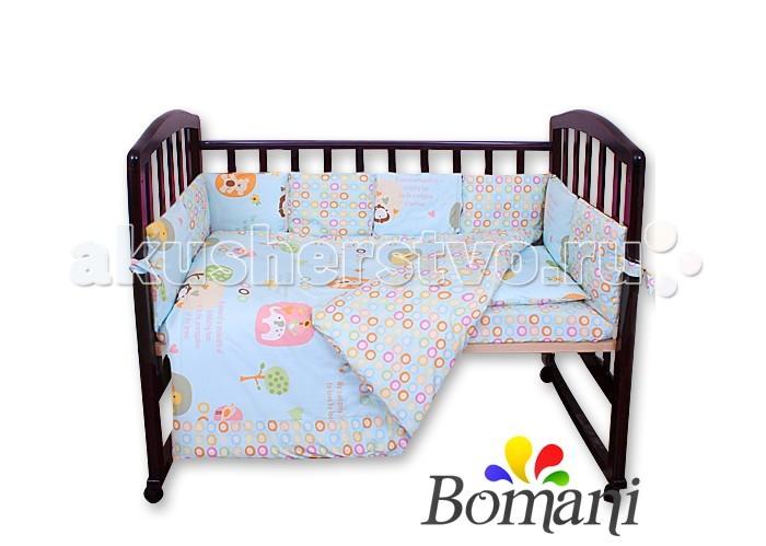 Комплект в кроватку Bomani Кольца (7 предметов)Кольца (7 предметов)Комплект для кроватки Bomani Кольца (29 предметов), который состоит из одеяла, подушки, наволочки, простыни на резинке, пододеяльника и бортика из 12 подушек.   Особенности: Изюминкой такого комплекта стал необычный бортик, который состоит из 12 подушек в наволочках на молнии с широкими завязками.  Широкие ленты бортика красиво завязываются на банты и украшают детскую кроватку.  Расцветка комплекта спокойная, идеально подходит для создания атмосферы отдыха.  Героев расцветки комплекта из 29 предметов Кольца интересно рассматривать и придумывать про них сказки на ночь.  Материал комплекта - качественный сатин, который прослужит Вам не один год. Наполнитель: файбер-пласт.  В комплекте: 12 подушек для борта 30х30 см 12 наволочек для борта 30х30 см подушка 40х60 см наволочка 40х60 см простынь на резинке 120х60 см одеяло стеганое 110х140 см пододеяльник 112х147 см<br>
