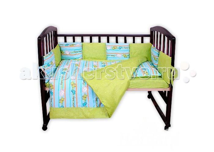 Комплект в кроватку Bomani Милый малыш (7 предметов)Милый малыш (7 предметов)Комплект для кроватки Bomani Милый малыш (29 предметов) который состоит из одеяла, подушки, наволочки, простыни на резинке, пододеяльника и бортика из 12 подушек.   Особенности: Изюминкой такого комплекта стал необычный бортик, который состоит из 12 подушек в наволочках на молнии с широкими завязками.  Широкие ленты бортика красиво завязываются на банты и украшают детскую кроватку.  Расцветка комплекта спокойная, идеально подходит для создания атмосферы отдыха.  Героев расцветки комплекта из 29 предметов Милый малыш интересно рассматривать и придумывать про них сказки на ночь.  Материал комплекта - качественный сатин, который прослужит Вам не один год. Наполнитель: файбер-пласт.  В комплекте: 12 подушек для борта 30х30 см 12 наволочек для борта 30х30 см подушка 40х60 см наволочка 40х60 см простынь на резинке 120х60 см одеяло стеганое 110х140 см пододеяльник 112х147 см<br>