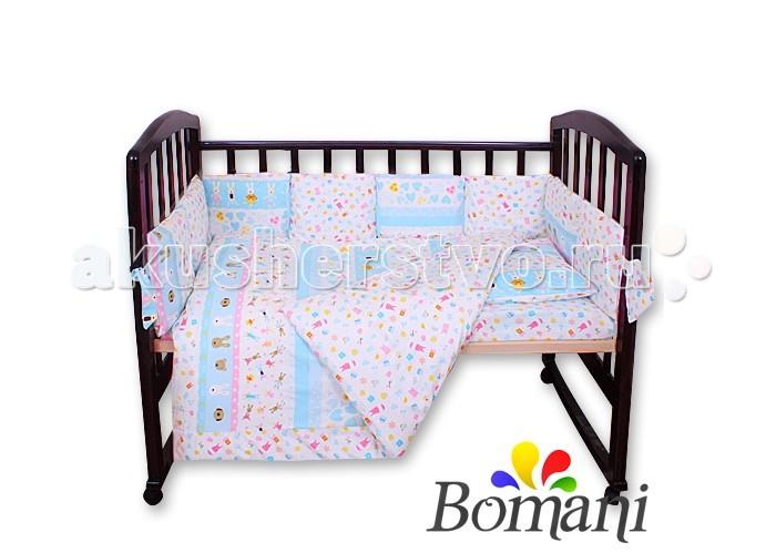 Комплект в кроватку Bomani Весёлые зайки (7 предметов)Весёлые зайки (7 предметов)Комплект для кроватки Bomani Весёлые зайки который состоит из одеяла, подушки, наволочки, простыни на резинке, пододеяльника и бортика из 12 подушек.   Особенности: Изюминкой такого комплекта стал необычный бортик, который состоит из 12 подушек в наволочках на молнии с широкими завязками.  Широкие ленты бортика красиво завязываются на банты и украшают детскую кроватку.  Расцветка комплекта спокойная, идеально подходит для создания атмосферы отдыха.  Героев расцветки комплекта из 29 предметов Весёлые зайки интересно рассматривать и придумывать про них сказки на ночь.  Материал комплекта - качественный сатин, который прослужит Вам не один год. Наполнитель: файбер-пласт.  В комплекте: 12 подушек для борта 30х30 см 12 наволочек для борта 30х30 см подушка 40х60 см наволочка 40х60 см простынь на резинке 120х60 см одеяло стеганое 110х140 см пододеяльник 112х147 см<br>