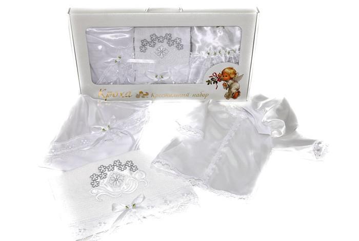 Крестильная одежда Bombus Крестильный набор для мальчика Кроха (4 предмета) крестильная одежда арго уголок с оборочкой 009 2н