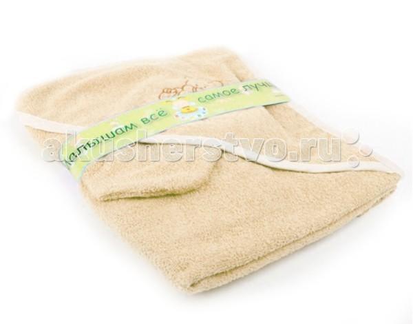 Полотенца Bombus Пеленка-полотенце для купания одежда для детей