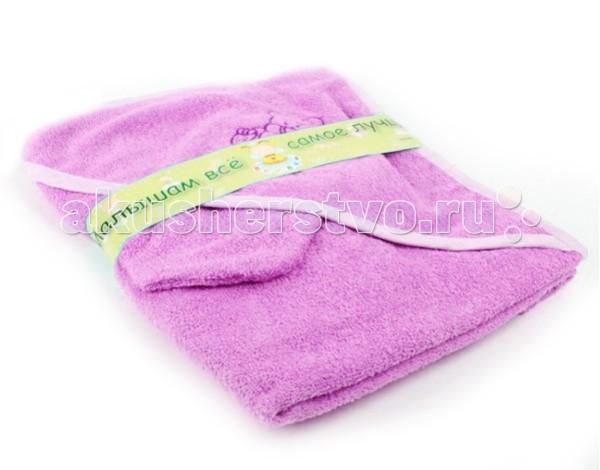 Купить Полотенца, Bombus Пеленка-полотенце для купания