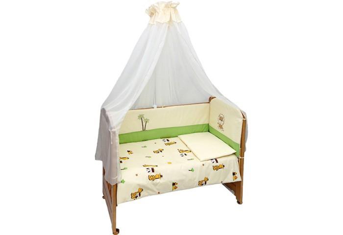 Комплекты в кроватку Bombus Веселые друзья (7 предметов) балдахин bombus l abeille сетка