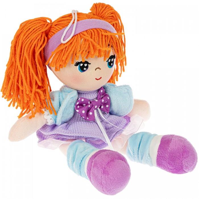 Мягкая игрушка Bondibon Кукла Oly Ника 26 см