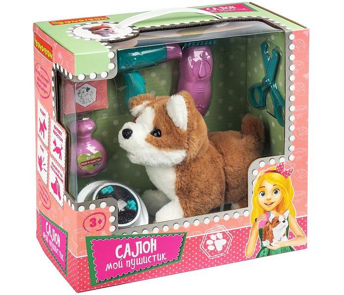 Интерактивные игрушки Bondibon Салон Мой пушистик собака 17 см