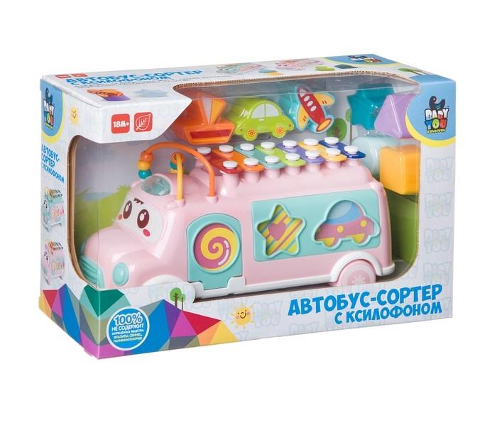 Фото - Развивающие игрушки Bondibon Сортер Автобус с ксилофоном plantoys сортер каталка plan toys автобус