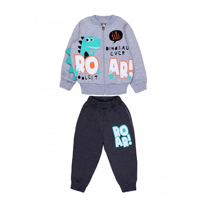 Комплекты детской одежды Bonito kids Комплект для мальчика (толстовка и брюки) Динозавр BK1384KP