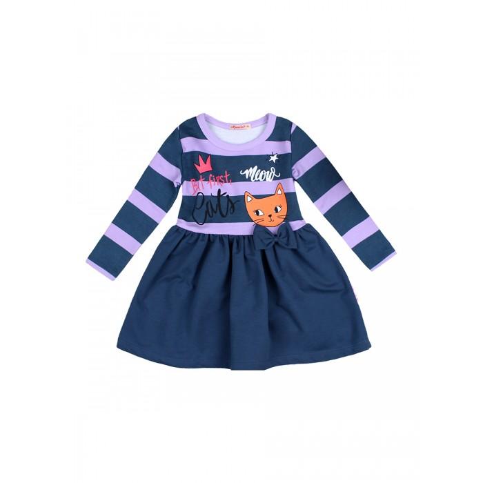 Платья и сарафаны Bonito kids Платье для девочки Котик BK1389P