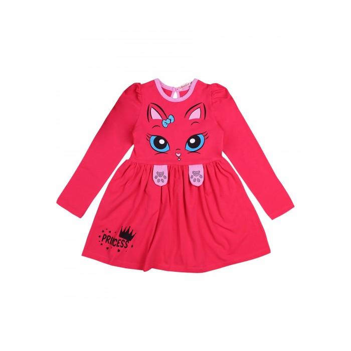 Платья и сарафаны Bonito kids Платье для девочки Princess BK1378P