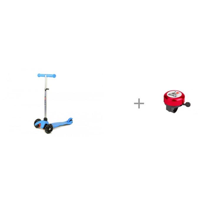 Трехколесный самокат Bonza Magic и алюминиевый звонок R-Toys I love my bike