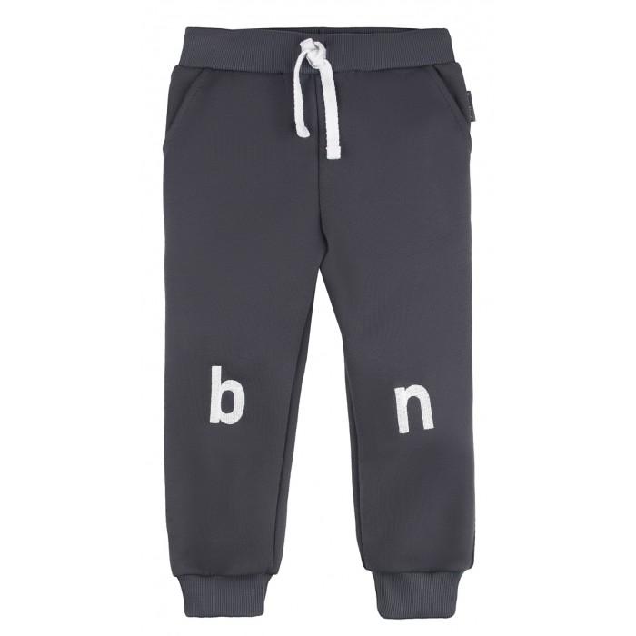 Купить Спортивные костюмы, Bossa Nova Брюки с карманами для девочки 496МПО20-461