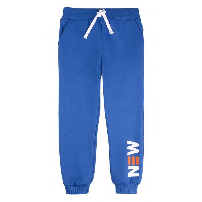 Купить Спортивные костюмы, Bossa Nova Брюки с карманами для мальчика 496МПО20-461-А