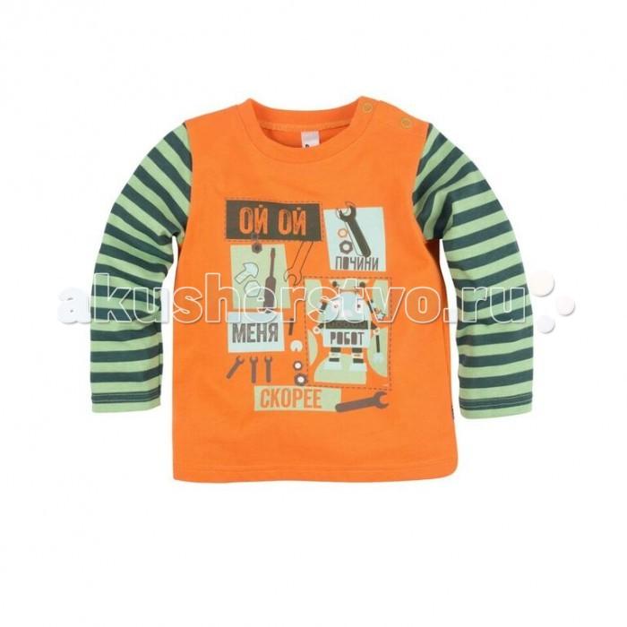 Джемперы, свитера, пуловеры Bossa Nova Джемпер с принтом для мальчика Роботы 557Б-161к джемперы свитера пуловеры bossa nova джемпер для девочки с принтом совушка 223б 162
