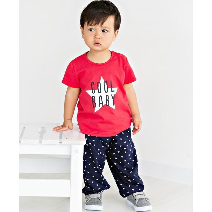 Bossa Nova Комплект: футболка и брюки Солнышко 066Я-161