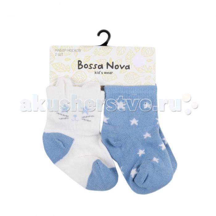 Колготки, носки, гетры Bossa Nova Носки 2 пары 1835 носки windy bay носки 4 пары