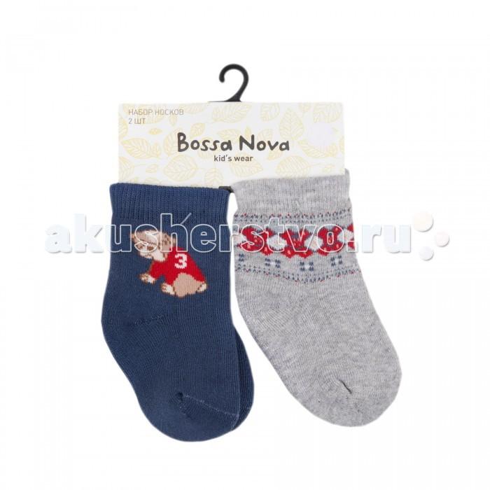 Колготки, носки, гетры Bossa Nova Носки для мальчика 2 пары 1849
