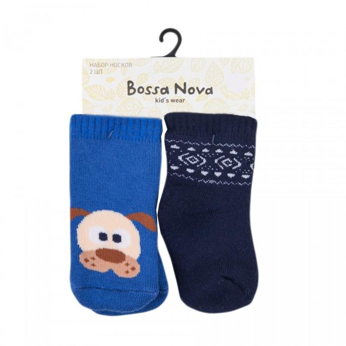 Колготки, носки, гетры Bossa Nova Носки для мальчика 2 пары 1832