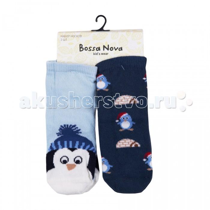 Колготки, носки, гетры Bossa Nova Носки для мальчика 2 пары 1844