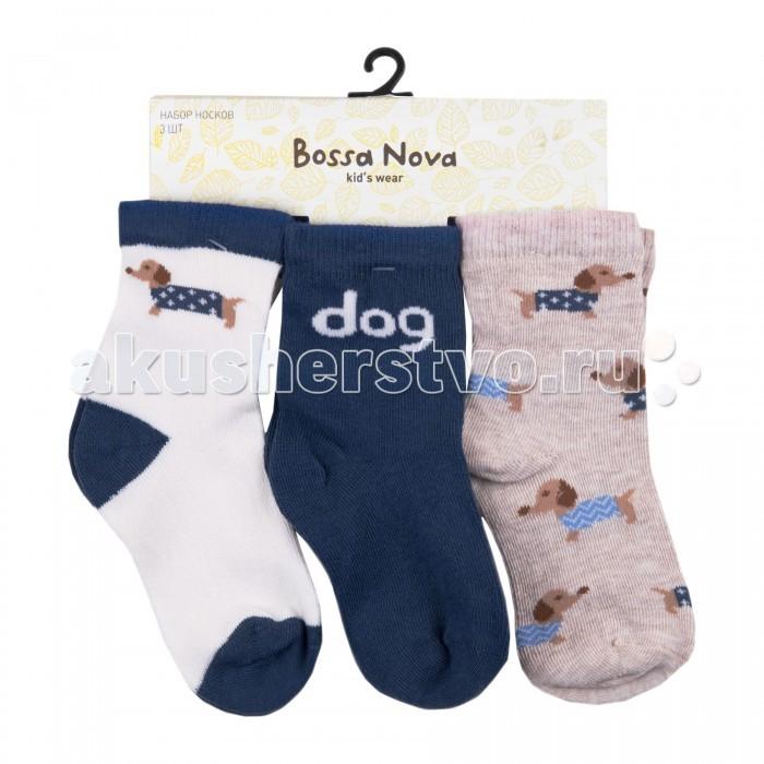 Колготки, носки, гетры Bossa Nova Носки для мальчика 3 пары 1821 носки хох носки 3 пары
