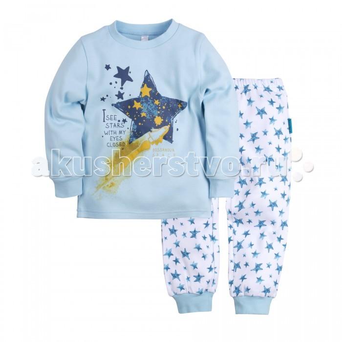 Пижамы и ночные сорочки Bossa Nova Пижама (Джемпер и брюки) для мальчика Принт Гравитация 356М-361