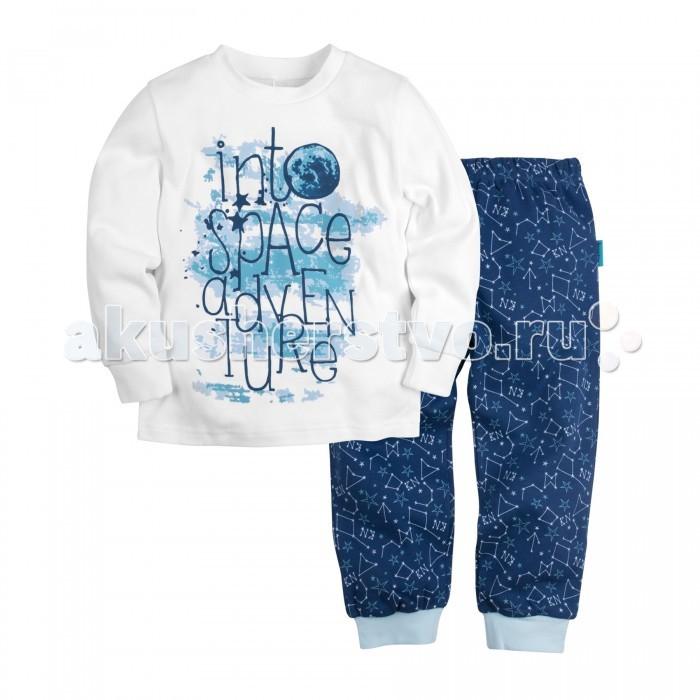Пижамы и ночные сорочки Bossa Nova Пижама (Джемпер и брюки) для мальчика Принт Гравитация 356С-361 ночные сорочки и рубашки