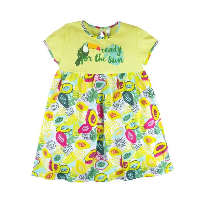 Детские платья и сарафаны Bossa Nova Платье Фламинго 129Б-161 bossa nova платье