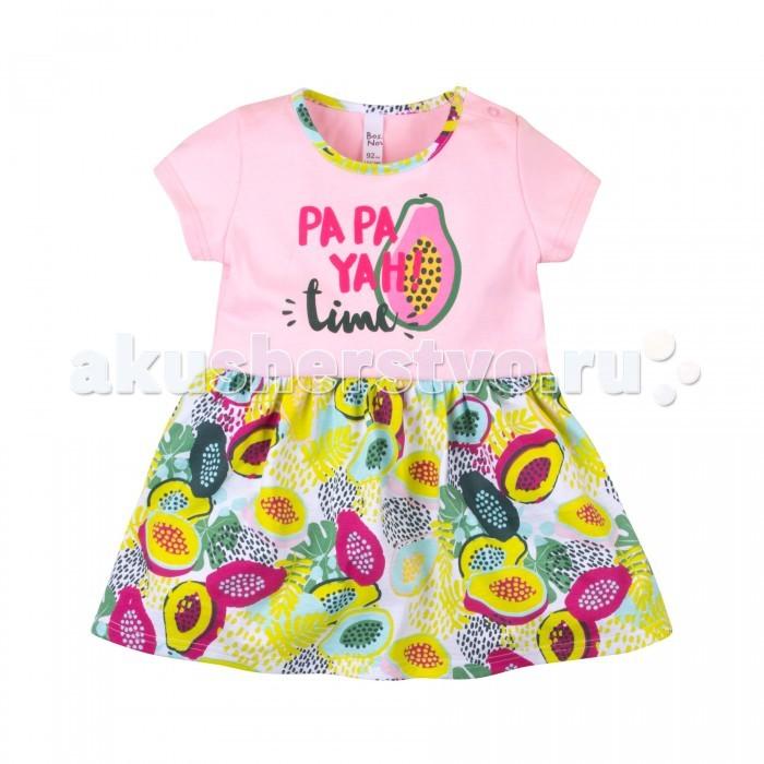 Детские платья и сарафаны Bossa Nova Платье Фламинго 145Б-161 кофты и кардиганы bossa nova кофта на кнопках для девочки фламинго