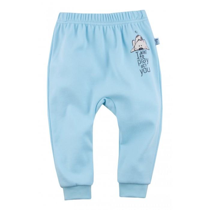 Купить Штанишки и шорты, Bossa Nova Ползунки с манжетами для мальчика Весёлая ферма