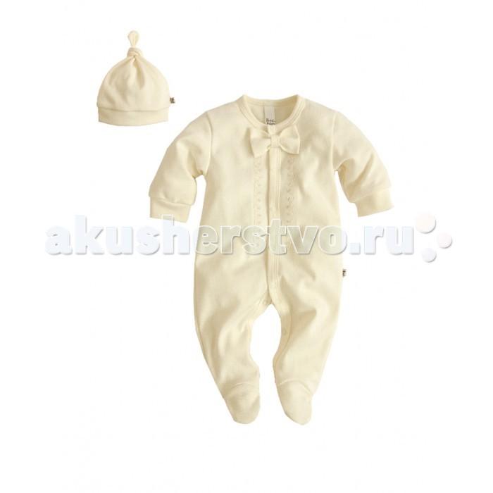 Bossa Nova Комплект с вышивкой (2 предмета) Зефир 065Б-361