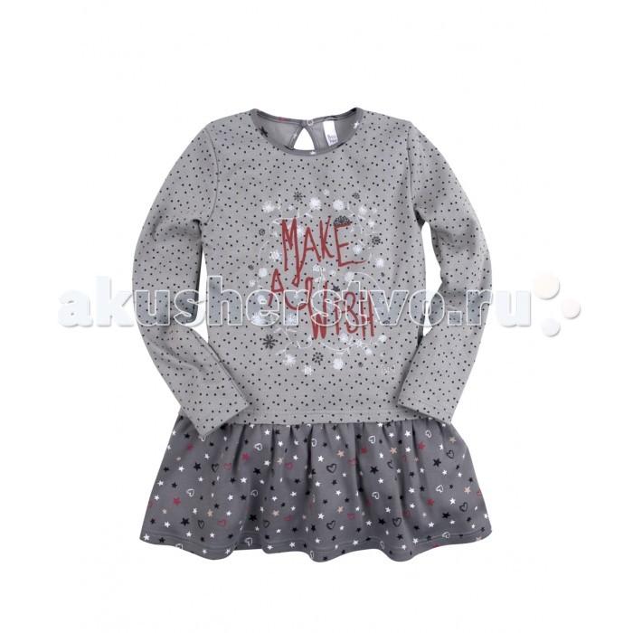 Bossa Nova Платье с принтом Детский сад 128Ч-371