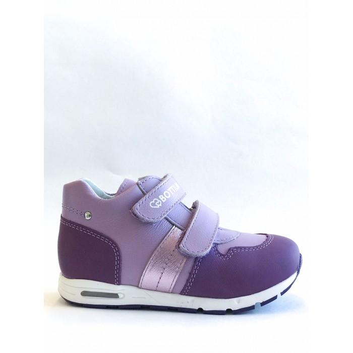 Ботинки Bottilini Ботинки BL-209(11) ботинки bottilini ботинки bl 185
