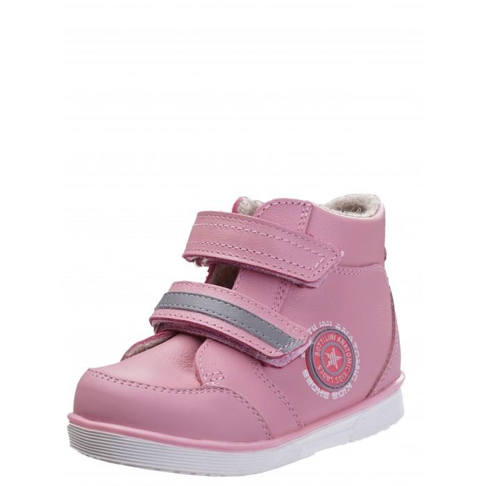 Ботинки Bottilini Ботинки для девочки BL-191(10) ботинки bottilini ботинки bl 185