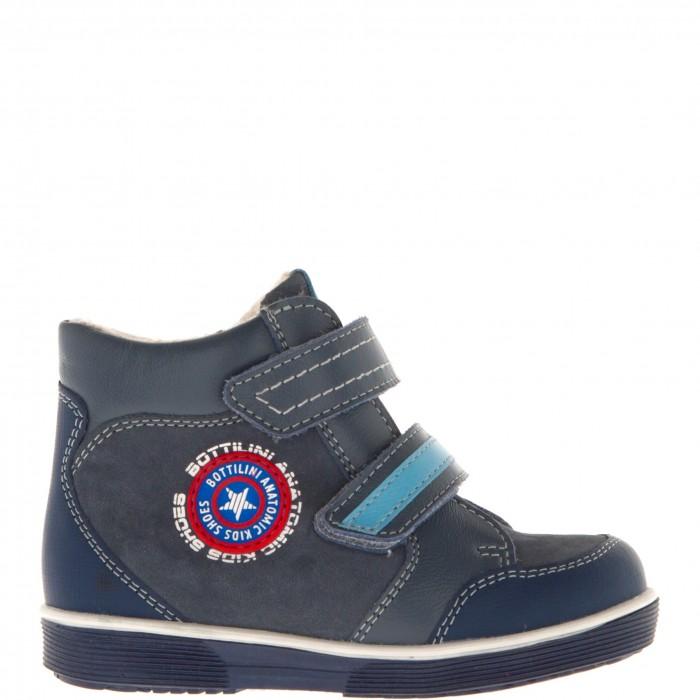 Ботинки Bottilini Ботинки для мальчика BL-191 ботинки bottilini ботинки bl 185