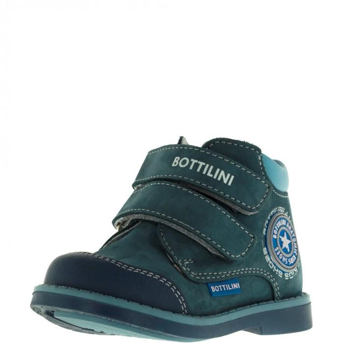 Купить Bottilini Ботинки утеплённые BO-208