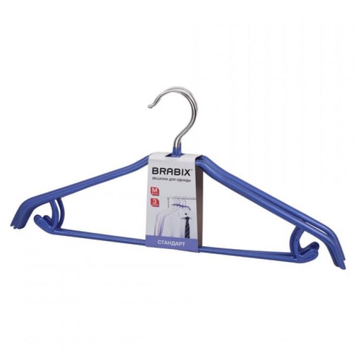 Аксессуары для детской комнаты Brabix Вешалки-плечики Стандарт размер 46-48 3 шт.