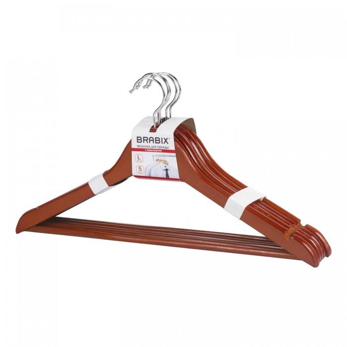 Аксессуары для комнаты Brabix Вешалки-плечики Стандарт размер 48-50 5 шт. гардеробные вешалки для одежды