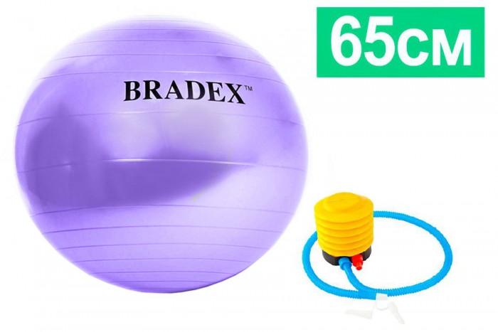 Фото - Мячи Bradex Мяч для фитнеса Фитбол-65 насосом мяч для фитнеса bradex фитбол 75 с насосом sf 0187