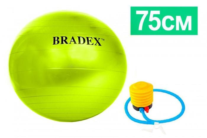 Фото - Мячи Bradex Мяч для фитнеса Фитбол-75 насосом мяч для фитнеса bradex фитбол 75 с насосом sf 0187