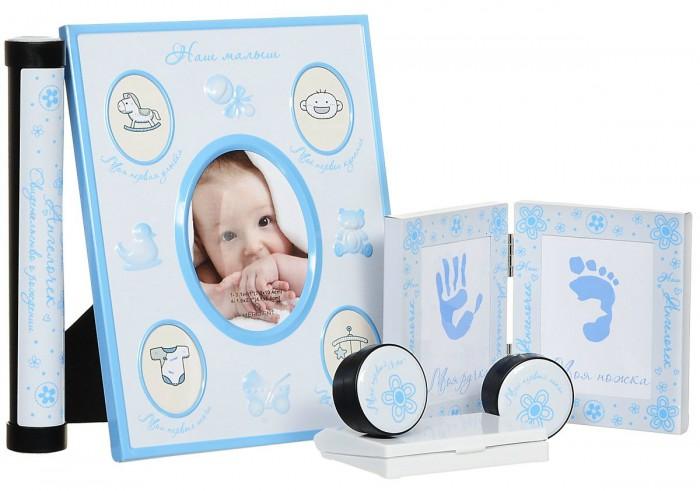 Фото - Фотоальбомы и рамки Bradex Набор подарочный для новорождённого сувенир