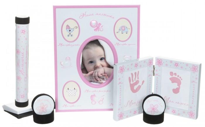 Купить Фотоальбомы и рамки, Bradex Набор подарочный для новорождённого