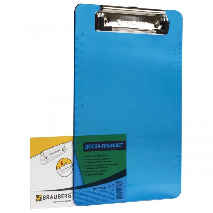 Канцелярия Brauberg Доска-планшет с прижимом Energy А5 планшет