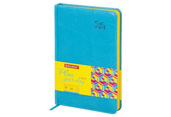 Канцелярия Brauberg Ежедневник датированный Rainbow А5 168 листов