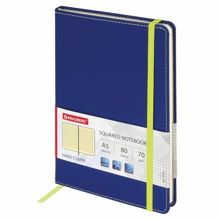 Принадлежности для рисования Brauberg Office Блокнот А5 148х218 мм 80 листов бизнес блокнот brauberg sport a5 128 листов