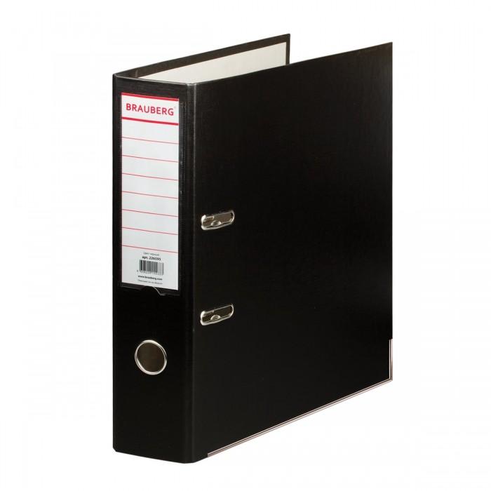 Канцелярия Brauberg Папка-регистратор прочная с уголком 75 мм