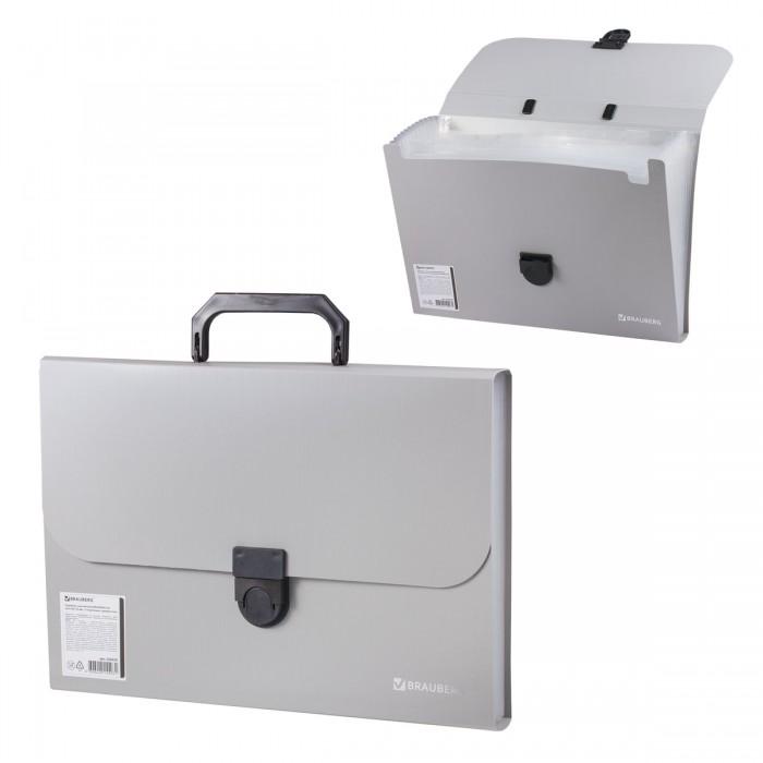 Канцелярия Brauberg Портфель пластиковый Делегат А4 (13 отделений)