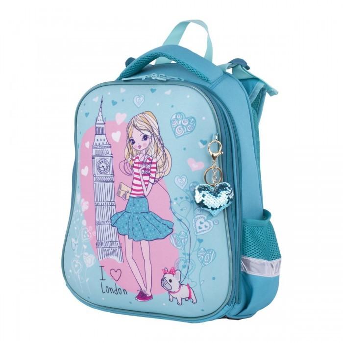 Купить Школьные рюкзаки, Brauberg Premium Ранец с брелком London