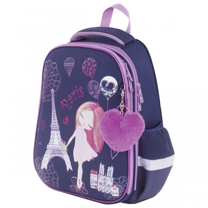 Купить Школьные рюкзаки, Brauberg Premium Ранец с брелком Paris
