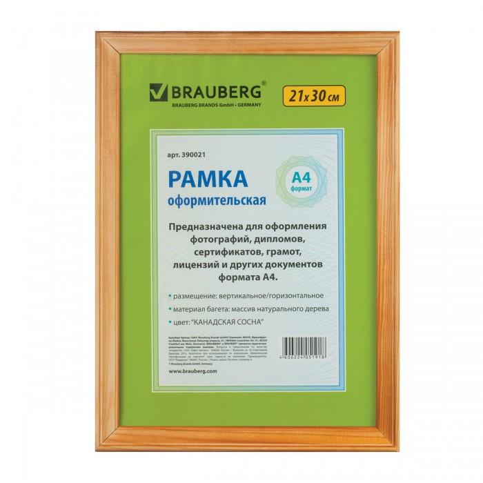 Фото - Фотоальбомы и рамки Brauberg Рамка Hit 390021 21х30 см фотоальбомы и рамки brauberg рамка hit 390021 21х30 см