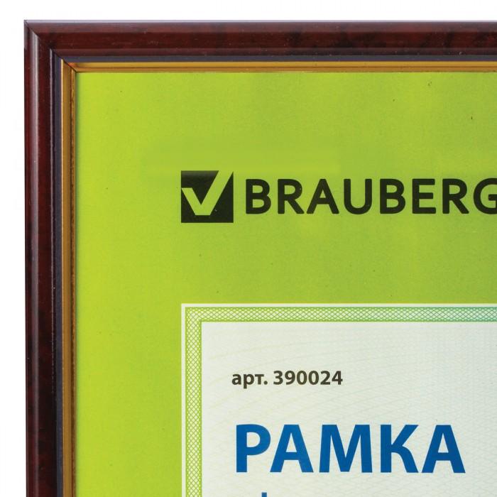 Фото - Фотоальбомы и рамки Brauberg Рамка Hit 390024 21х30 см фотоальбомы и рамки brauberg рамка hit 390021 21х30 см